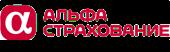 Изображение - Рейтинг страховых компаний по каско alfastrahovanie